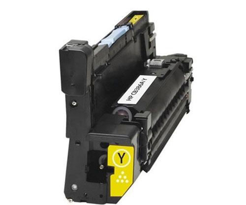Tambor Compativel HP 824A Amarelo ~ 35.000 Paginas